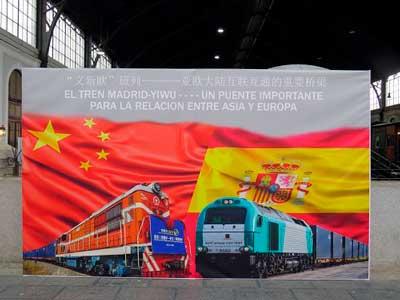 Exposición sobre el Tren Madrid-Yiwu por su cuarto aniversario